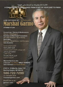 Law Offices Of Marshal A. Garmo. P.C.