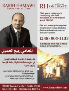 Law Office Of Rabih Hamawi