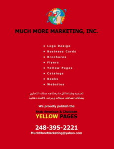 Much More Marketing Inc.