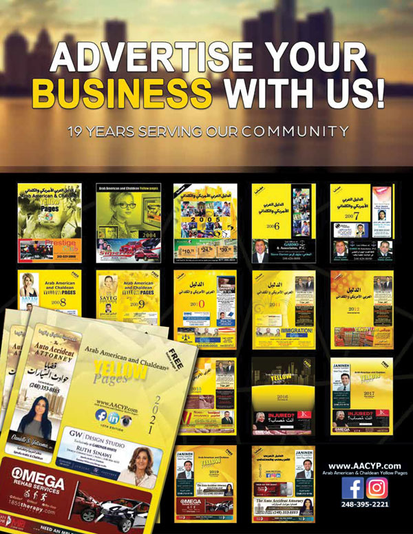 2021 Directory Ad